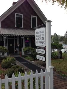 muir magic shop 400w